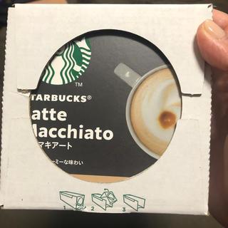 スターバックスコーヒー(Starbucks Coffee)のスターバックス ドルチェグスト ラテマキアート3箱(コーヒー)
