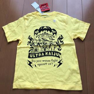 ジーユー(GU)のGU グラフィックT(ウルトラマンシリーズ・半袖)120(Tシャツ/カットソー)