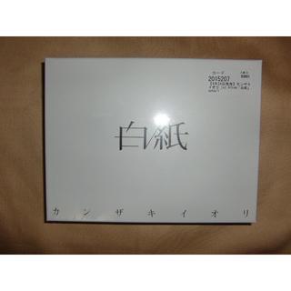 【新品未開封】カンザキイオリ 白紙(数量限定版)(ボーカロイド)