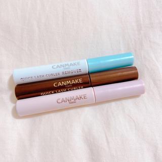 キャンメイク(CANMAKE)のCANMAKE マスカラ&リムーバー3本セット(マスカラ)