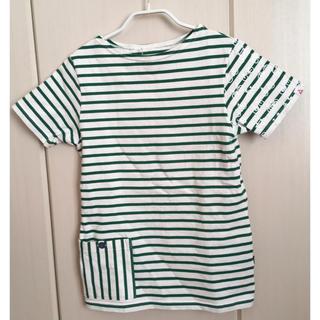 SOU・SOU - le coq sportif × SOU・SOU ボーダーTシャツ