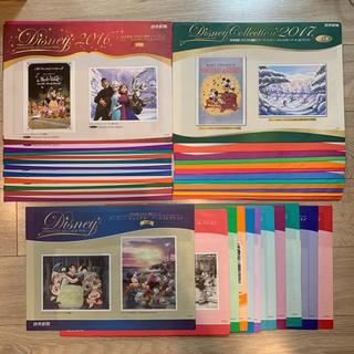 ディズニー(Disney)の読売新聞 ディズニーアートコレクション(ポスター)