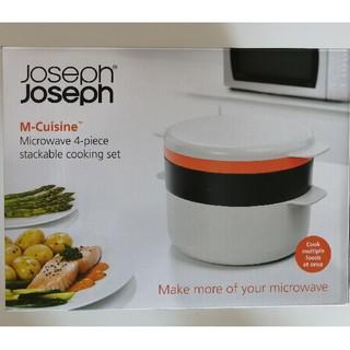 ジョセフジョセフ(Joseph Joseph)のジョセフジョセフ Mクイジーン 電子レンジ4ピーススタッカブルクッキングセット(調理機器)