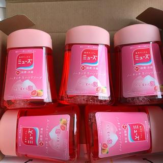 Mew's - ミューズ ノータッチ泡ハンドソープ(グレープフルーツの香り) 詰め替え5個セット