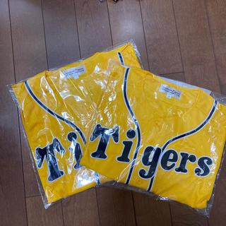 ハンシンタイガース(阪神タイガース)の阪神タイガース ファンクラブユニフォーム 2枚(応援グッズ)