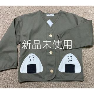 シマムラ(しまむら)のミモランド おにぎり羽織り110cm(ジャケット/上着)