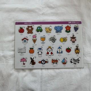 ABCパズル(知育玩具)