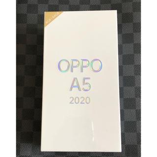 ANDROID - 早い者勝ち!OPPO A5 2020 ブルー 楽天版 超美品 ほとんど新品に近い
