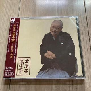 金原亭馬生9  抜け雀/景清 CD 朝日名人ライヴシリーズ116(演芸/落語)