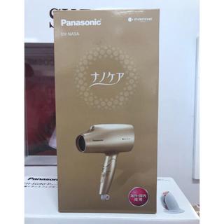 パナソニック(Panasonic)のPanasonic パナソニック ヘアードライヤーナノケア(ドライヤー)