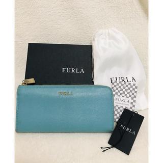 Furla - FURLA フルラ バビロン 長財布 水色 箱 タグ 袋付き 美品