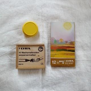 LYRA クレヨン 色鉛筆、水差しのセット(色鉛筆)