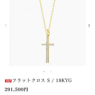 アイファニー(EYEFUNNY)のeyefunny ネックレス  18kyg ダイヤ 定価35万程 極美品(ネックレス)