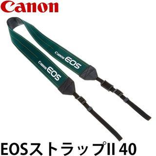 ☆新品未使用品☆ Canon (キヤノン) EOSストラップII 40 グリーン(デジタル一眼)