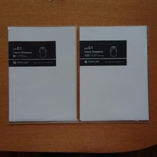 パターンラベル 型紙 インタックワンピ セット(型紙/パターン)