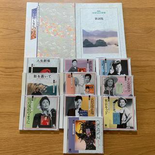 美空ひばり CD10枚組セット(演歌)