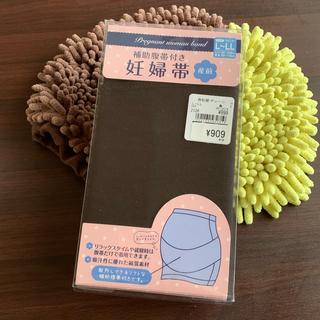西松屋 - 【新品】補助腹帯付き妊婦帯