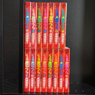 うる星やつら ワイド版 全巻 全15巻セット 高橋留美子 少年サンデー