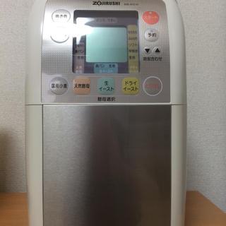 象印 - 【未使用】象印 ホームベーカリー BB-KS10