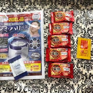 アースセイヤク(アース製薬)の入浴剤 温泡 とうがらし生姜の香り 炭酸湯5錠(入浴剤/バスソルト)