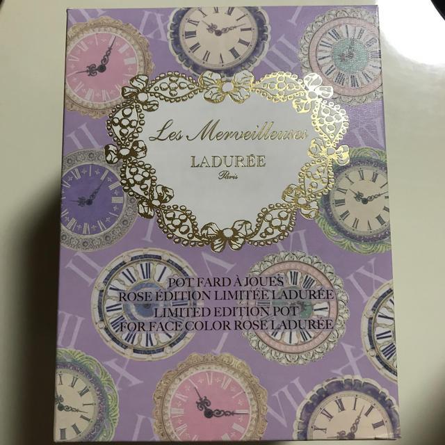 Les Merveilleuses LADUREE(レメルヴェイユーズラデュレ)のレ・メルヴェイユーズ ラデュレ ポット コスメ/美容のコスメ/美容 その他(その他)の商品写真