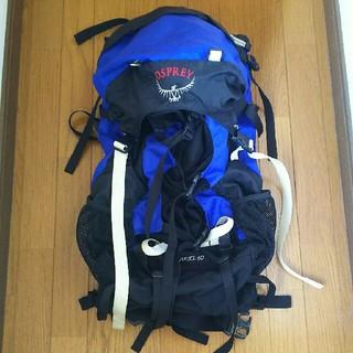 オスプレイ(Osprey)のオスプレー バックパック 60L(登山用品)