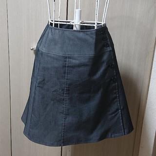 エムケークランプリュス(MK KLEIN+)の☆ MK KLEIN +  スカート ☆(ミニスカート)