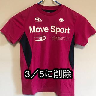 デサント(DESCENTE)のMOVESPORT Tシャツ(陸上競技)