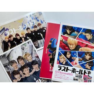 ラスト・ホールド! 豪華版(初回限定生産) DVD