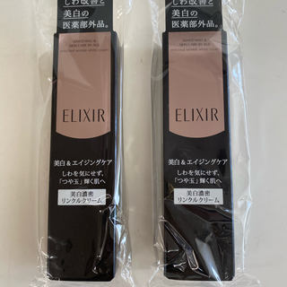ELIXIR - エリクシール ホワイトエンリッチドリンクル