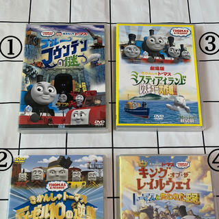 【はな様専用】DVD ① ③(キッズ/ファミリー)