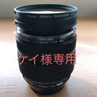 オリンパス(OLYMPUS)のM.ZUIKO DIGITAL ED 12-40mm F2.8 PRO(レンズ(ズーム))