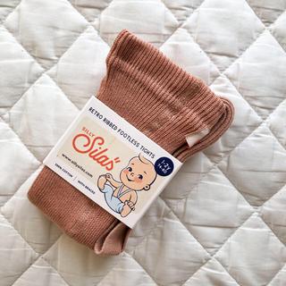 Caramel baby&child  - シリーサイラス レギンス ライトブラウン1-2y