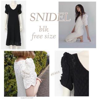 snidel - 新品 クロシェロングワンピース SNIDEL スナイデル クロシェワンピ