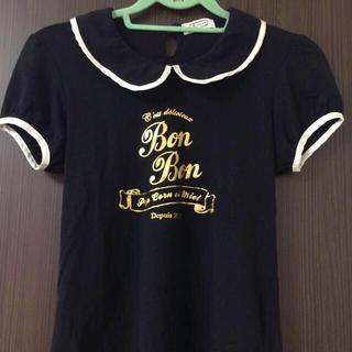 イーハイフンワールドギャラリーボンボン(E hyphen world gallery BonBon)のEhyphenBonbon Tシャツ(Tシャツ(半袖/袖なし))