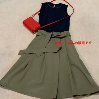 ANAYI - ANAYI 超美品 フレアスカート 日本製
