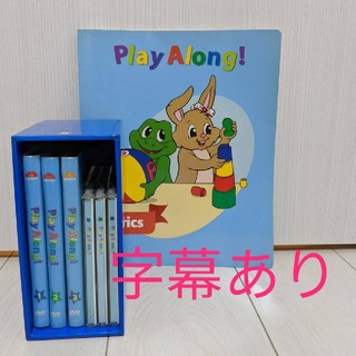 Disney - 字幕あり Play Along! プレイアロング