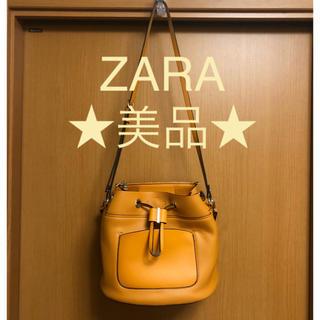 ZARA - 【美品】ZARA ショルダーバッグ ハンドバッグ マスタード オレンジ
