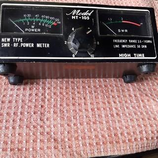 アマチュア無線(アマチュア無線)