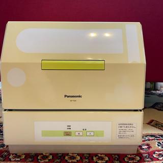 パナソニック(Panasonic)のパナソニック 食器洗い機 NP-TCB1-W 新品未使用(食器洗い機/乾燥機)