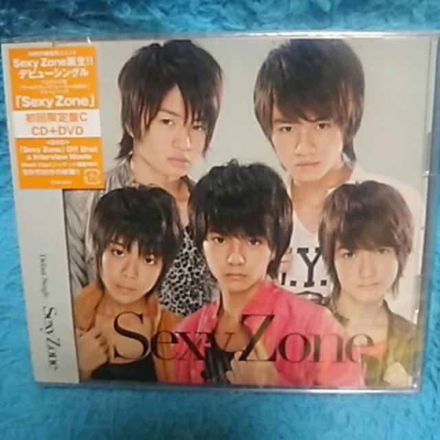 Sexy Zone(セクシー ゾーン)のレア!新品初回盤C☆Sexy Zone(CD+DVD) エンタメ/ホビーのCD(ポップス/ロック(邦楽))の商品写真