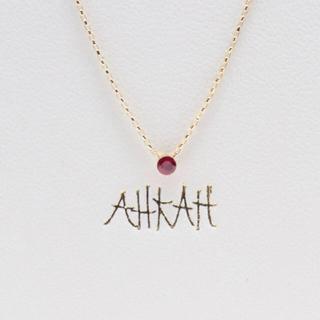 アーカー(AHKAH)のアーカー ルビー ネックレス k18 (ネックレス)