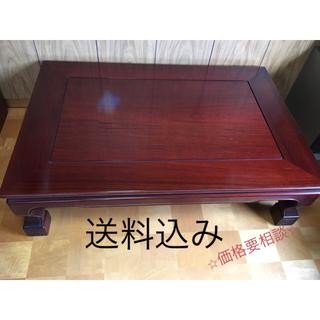 カリモクカグ(カリモク家具)の価格要相談 カリモク 座敷テーブル (テーブル用品)
