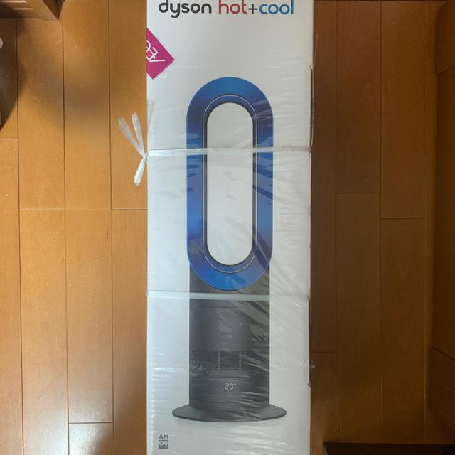 Dyson(ダイソン)の新品未開封 dyson hot+cool セラミックファンヒーター スマホ/家電/カメラの冷暖房/空調(扇風機)の商品写真