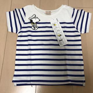 petit main - 新品 プティマイン Tシャツ