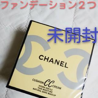 シャネル(CHANEL)のファンデーション ccクリーム(ファンデーション)