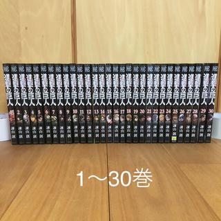 講談社 - 進撃の巨人 1〜30巻セット