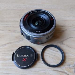 Panasonic - レンズLUMIX G X VARIO PZ 14-42mm / F3.5-5.6