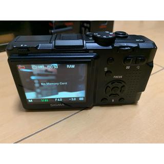 シグマ(SIGMA)のsigma dp1s シグマ(コンパクトデジタルカメラ)