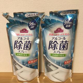 イオン(AEON)のトップバリューアルコール除菌スプレー(日用品/生活雑貨)